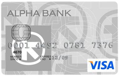 Dobanda credit nevoi personale alpha bank